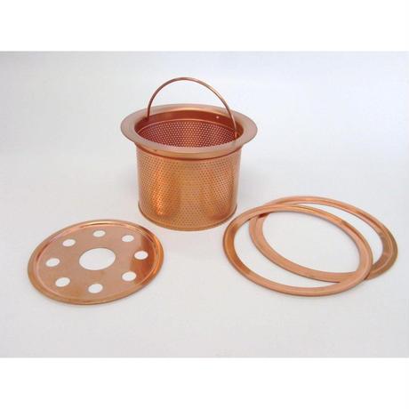 【深さ90㎜】純銅製バスケット(調整リング・フタ付き)