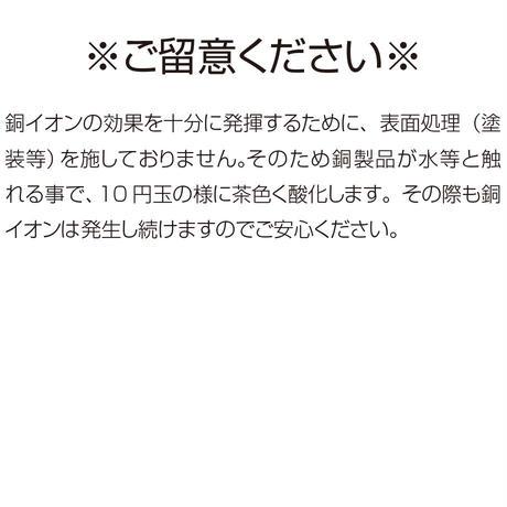STORES特別セット!浅型バスケット&銅トラップ(今ならスポンジ付き)