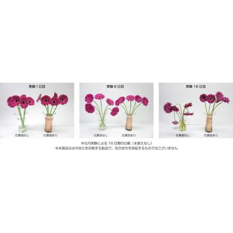 御榊用花喜銅2個セット (KS-030)