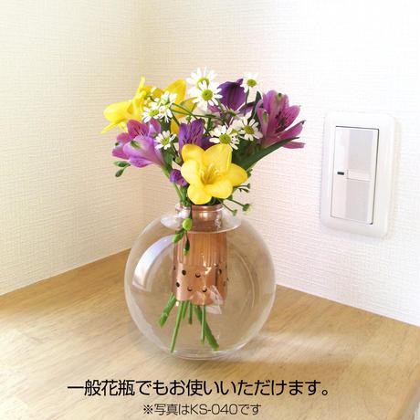 お仏壇用(小)花喜銅(KS-040)