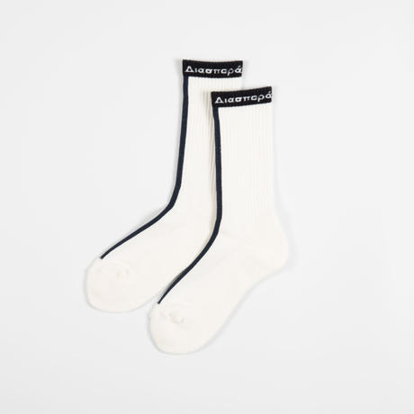 International Socks (White)