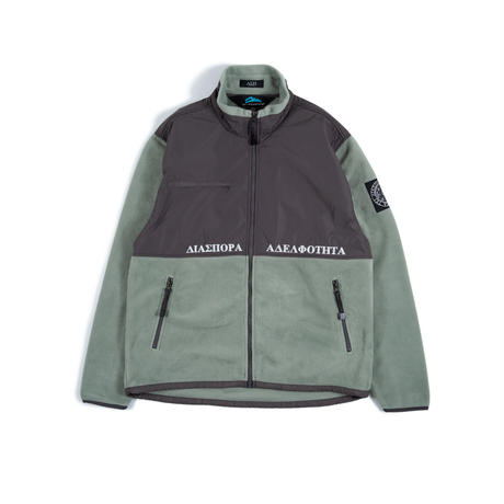 Frontier Jacket (Palm Green)