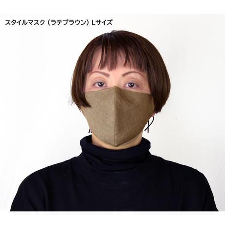 【予約販売商品】de la vieux スタイルマスク ケース付き ラテブラウン〔TQSO-002〕(2)