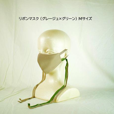 【予約販売商品】de la vieux  リボンマスク ケース付き グレージュ×グリーン〔TQSO-001〕(2)