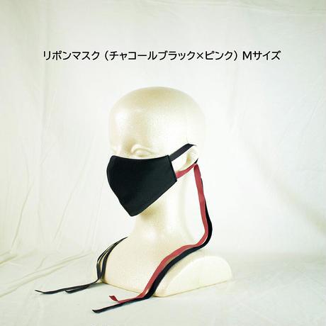 【予約販売商品】de la vieux  リボンマスク ケース付き チャコールブラック×ピンク〔TQSO-001〕(1)