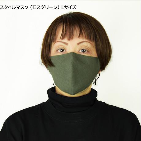【予約販売商品】de la vieux スタイルマスク ケース付き モスグリーン〔TQSO-002〕(1)