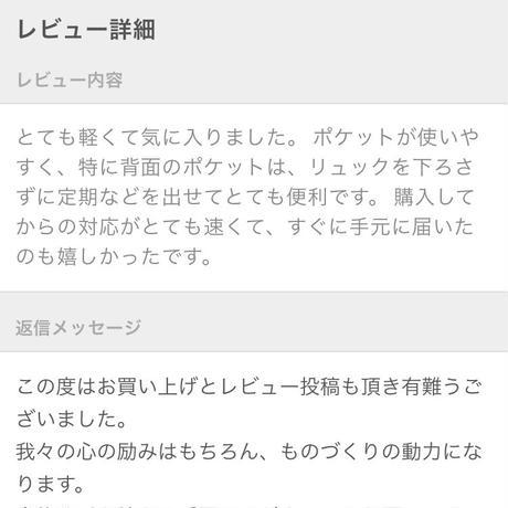 【アーカイブ受注生産品】ブリクストン リュックサックF -アシュリーピンク-