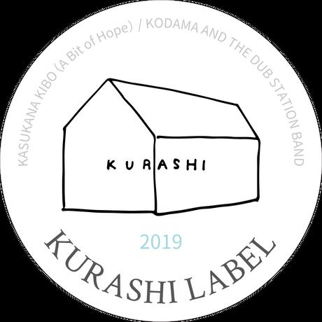 【CDミニアルバム】KODAMA AND THE DUB STATION BAND* ひまわり / HIMAWARI-DUB