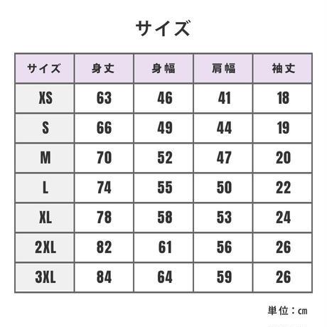 マジめなシカTシャツ(ホットピンク)