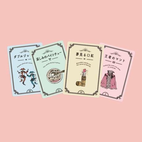 ココニアルオラクル(オリジナルオラクルカード)