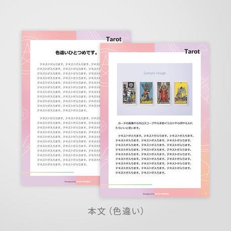 鑑定書デザイン用素材 タロットver.001