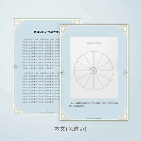 鑑定書デザイン用素材 信じるも信じないもver.001