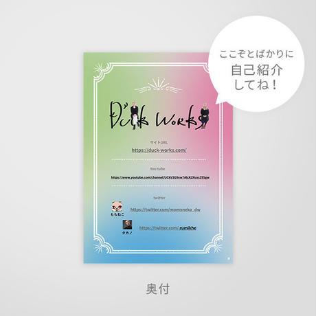 【無料配布】鑑定書デザイン用素材 ココニアルオラクルver.