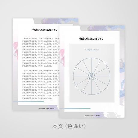 鑑定書デザイン用素材 何でも使えるver.001