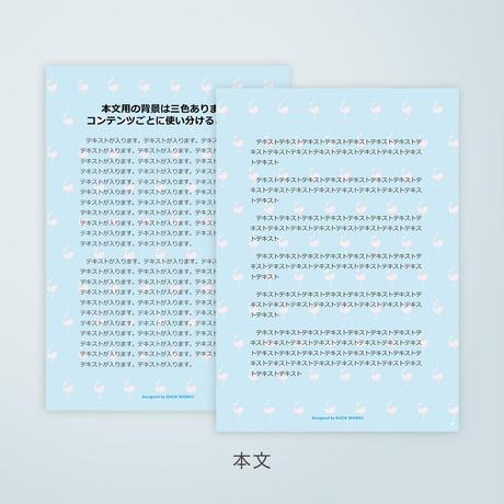 鑑定書デザイン用素材 おしゃま鳥三郎ver.001