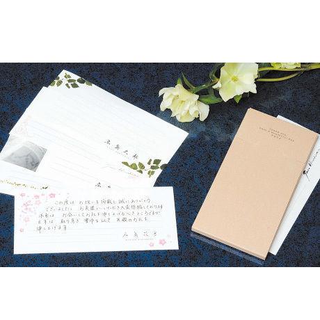 一筆箋/レギュラー/PS-0001/1ケース(50枚)