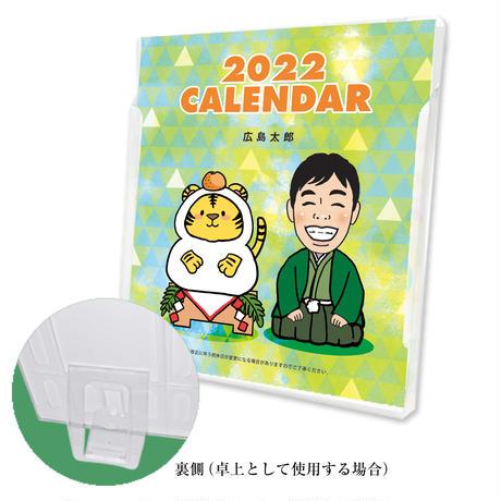似顔絵カレンダー2022年 Bコース挨拶状付 1セット(20ケース)  ※似顔絵をお持ちでない方は似顔絵のご注文もお願い致します