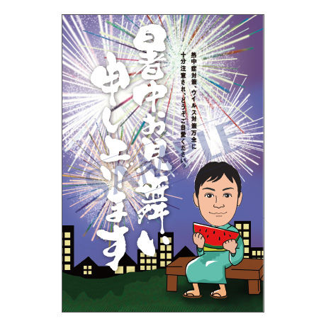 メッセージカード/暑中見舞い/20-0947/1セット(10枚)