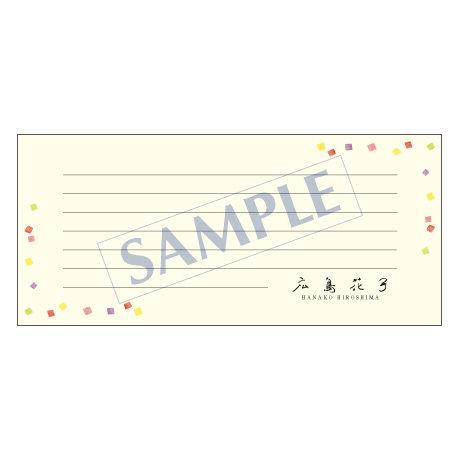 一筆箋 レギュラー PS-0085 1ケース(50枚)