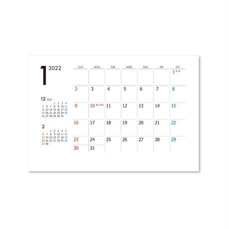 プチプラカレンダー2022年 1セット(20ケース)