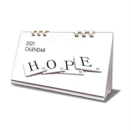 HOPEカレンダー小2021年 挨拶状付きBコース 1セット(20ケース)