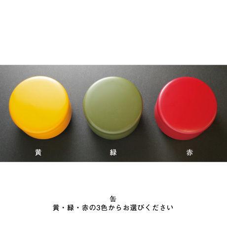 缶入りハンコ(ゴム印)