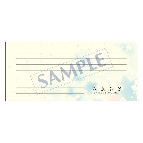 一筆箋 レギュラー PS-0018 1ケース(50枚)
