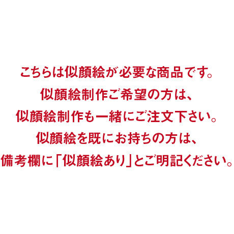 似顔絵 シール   SE-015  200枚