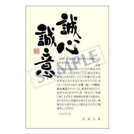 メッセージカード 転職・退職 14-0704 1セット(50枚)