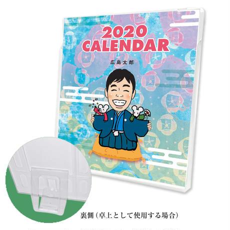 似顔絵カレンダー2020年 Aコース  1セット(20ケース) ※似顔絵をお持ちでない方は似顔絵のご注文もお願い致します
