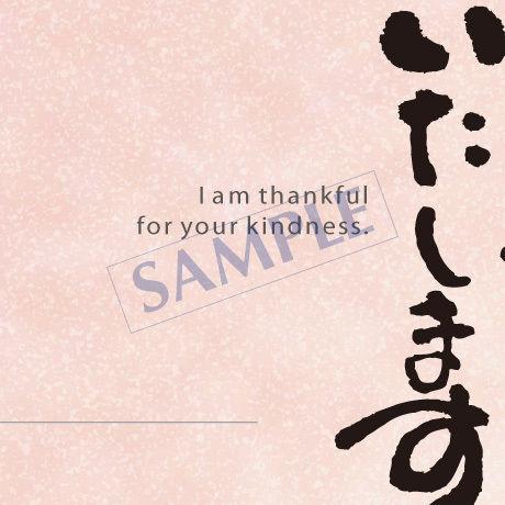 メッセージカード  出会い 感謝 お祝い ご挨拶 08-0252 1セット(10枚)