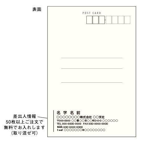 メッセージカード/季節の便り/08-0339(似顔絵ver)/1セット(10枚)