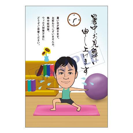 メッセージカード/暑中見舞い/21-0979/1セット(10枚)