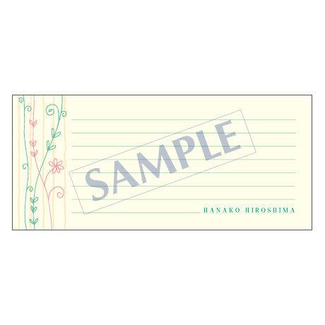 一筆箋 レギュラー PS-0031 1ケース(50枚)