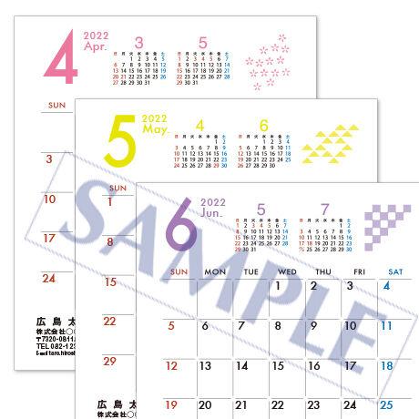 Waカレンダー2022年Aコース 1セット(20ケース)
