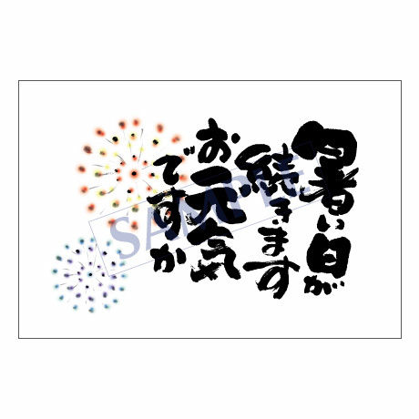 メッセージカード/季節の便り/06-0173/1セット(10枚)