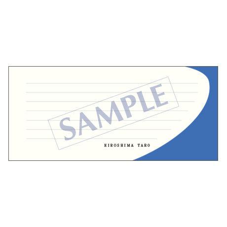 一筆箋  レギュラー  PS-0107  1ケース(50枚)