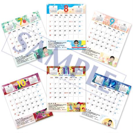 似顔絵カレンダー2022年Aコース 1セット(20ケース)※似顔絵をお持ちでない方は似顔絵のご注文もお願い致します