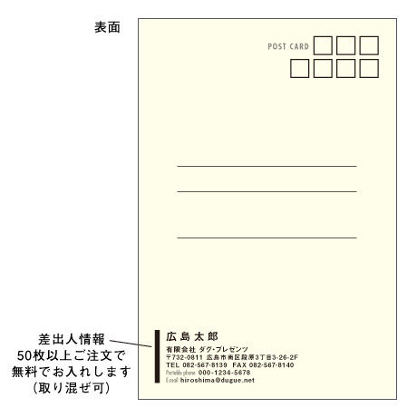 メッセージカード  出会い 感謝 お祝い ご挨拶 10-0449   1セット(10枚)