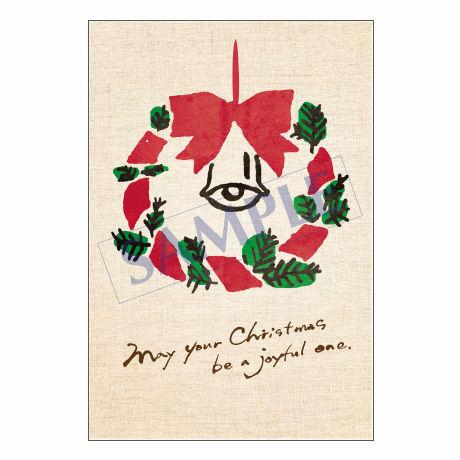 メッセージカード クリスマス 12-0610 1セット(10枚)