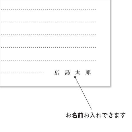 まめ箋 MS-0001   (1ケース)
