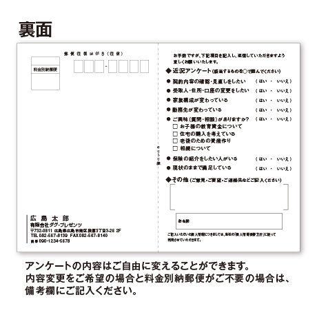 アンケートハガキ 1セット(100枚)QC-2001 【往復タイプ】上質紙