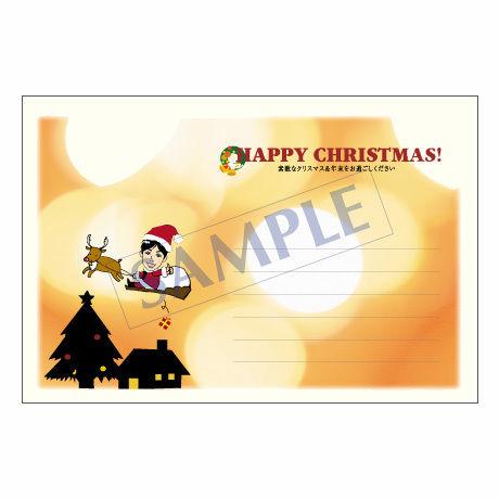 メッセージカード クリスマス 10-0480 1セット(10枚)
