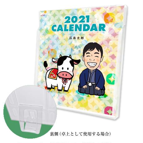 似顔絵カレンダー2021年 挨拶状付きBコース  1セット(20ケース) ※似顔絵をお持ちでない方は似顔絵のご注文もお願い致します