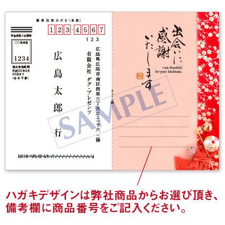 アンケートハガキ 1セット(100枚)QC-2002 【往復タイプ】風合いのある紙