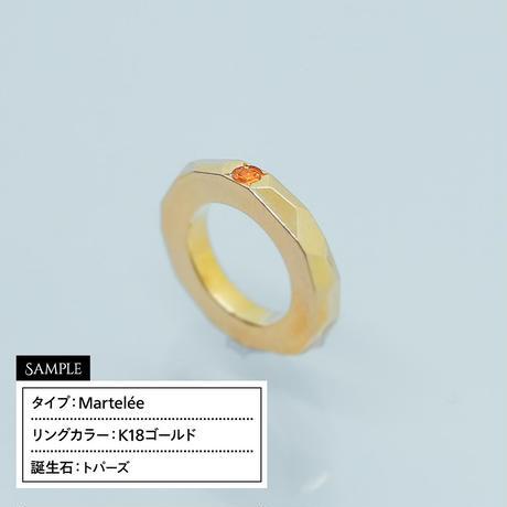 《K18ゴールド》誕生石1つ埋め込み ベビーリング Martelée[刻印可]
