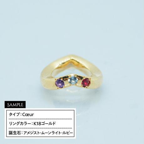 《K18ゴールド》誕生石1粒 ベビーリング Cœur[刻印可]