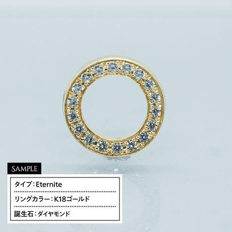 《K18ゴールド》ダイヤモンド18個埋め込み ベビーリング Eternite[刻印可]
