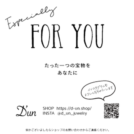 [ラッピング]ギフトカード『Especially FOR YOU』プレゼント用