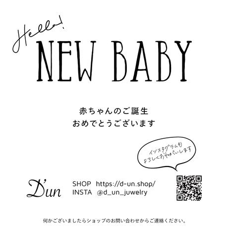 [ラッピング]ギフトカード『Hello!NEW BABY』出産祝い用